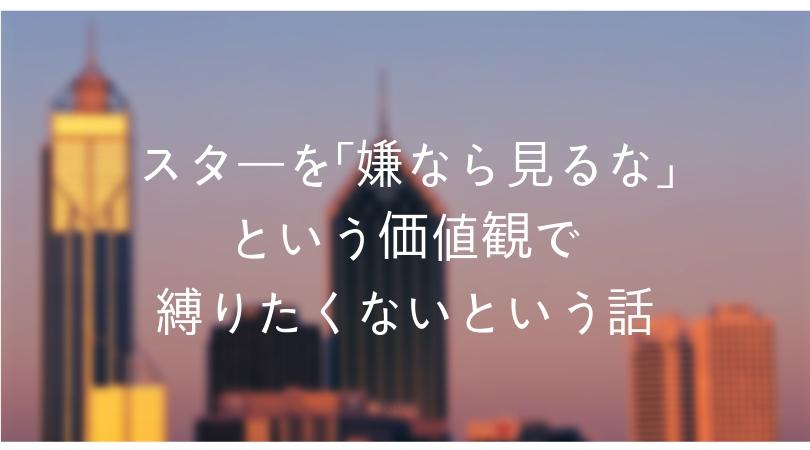 ブログ ルネサンス 宝塚