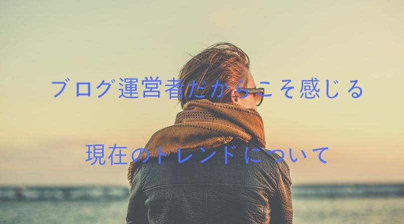 ブログ 宝塚 ルネサンス