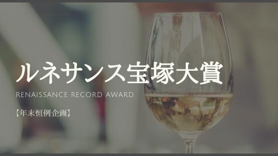 ルネサンス 宝塚 ブログ ルネサンス・宝塚ブログ 新着記事 -